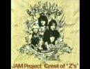 """アルミiMacの内蔵マイクで『Crest of""""Z's""""』を歌ってみたぜぇぇぇ!!!"""