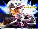 【MUGEN】主人公連合vsボス連合対抗多人数チームトーナメントPart.24 thumbnail