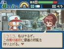 【支援うp】 パワポケ10 神条紫杏 Aパート