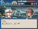 【支援うp】 パワポケ10 神条紫杏 Bパート