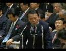 2008/10/07 予算委員会フル  05/10
