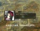 【革新PK】鍵山雛の野望 十章「最初の激突」