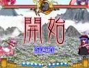 東方緋想天Phスレver.1.06 犠牲間飛行1(08/10/10) 小町 vs 衣玖 2本立て