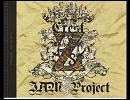 """JAM Projectのボーカルを抜き出してみた その1 「Crest of""""Z's""""]"""