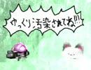 【ACfA】汚染・オブ・コジマ(低濃度)