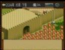 【三国志4】三國志Ⅳで中国征服してみる その44