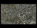 神奈川県川崎市の風景動画