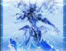 ANUBIS Z.O.E BGM ①