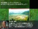 【革新PK】鍵山雛の野望 十一章「波多野包囲網」