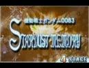 【作業用BGM】SDガンダムGジェネ魂