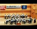 吹奏楽部 楽器対抗戦!(第1試合)③