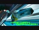 【PS3】 WipEout HD ワイプアウトHD BGM
