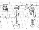 【雨降り】ストライクザワールド【ミクオリジナル】