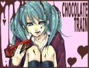 【歌ってみた】チョコレート・トレイン描いて歌ってみた【手書きPV】 thumbnail