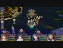 【PSP】 空の軌跡SC ナイトメア 剣帝レーヴェ戦 〔ゆっくり付き〕
