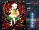 東方地霊殿 魔理沙×アリス Extra 2/3 【キーボード】