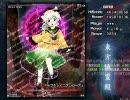 東方地霊殿 魔理沙×アリス Extra 3/3 【キーボード】