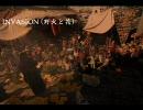 【鏡音レン】 INVASION(野火と花) (オリジナル) 【Act.2】