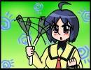 ロイツマ 姫子ver