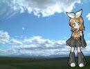 【鏡音リン】にもうひとつの未来~starry spirits~を歌って...