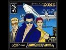 洋楽を高音質で聴いてみよう【26】 O-ZONE