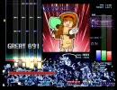 【BMS】 ★18 約束 -HappyHyperStarmiX- (MANIAQ)