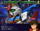 スーパーロボット大戦 機動戦士ガンダムΖΖ 歴代BGMメドレー