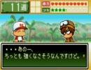 パワポケ1・2 戦争編 TAP Part1/5