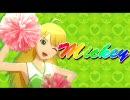 """アイドルマスター """"Mickey"""" 美希 with 765+961 Allstars"""