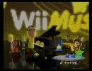 [Wii] WiiMusic Part 1
