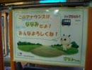 東急バス NHKスタジオパーク-(直行)→渋谷駅