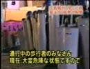 廣島の珍走族