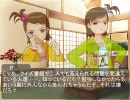 (´・ω・`)ショボーン紙芝居劇場 7話