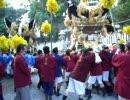 2008竹の宮神社秋祭り 南山田 西多田