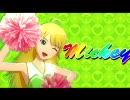 "【FLV版】アイドルマスター ""Mickey"" 美希 with 765+961 Allstars"