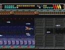 MEGA-CD バリアーム STAGE5~6の途中