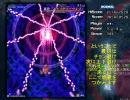 東方地霊殿 -Nomal難易度- 霊夢・紫装備