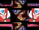 ロックマンX ゼERO スーパーボンヴァーマンM