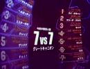 【戦場の絆】  名誉悪い軍団 その②-2