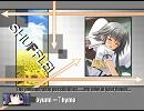 【配信中】バンブラDXで世界に!HOP☆STEP☆タイム!?を(ry【ひずうぇい】