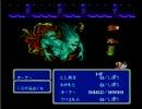 ファイナルファンタジー3 たまねぎ剣士 レベル99 ラスボス対決