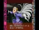 PSP格闘ゲーム ストZERO3ダブルアッパー イングリッド編