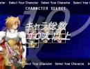 (PV)テイルズ格ゲー『Infinity in Battle 2nd』(修正版)