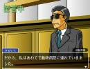 牛丼裁判 第2話