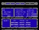 ラグランジュポイント普通にプレイ:第3部part6「皇帝道(直訳)」