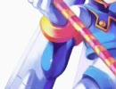 【ZIP配布中】レヴィアタンを描いてみた【ロックマンゼロ】
