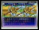 パワプロクンポケット5 忍者編 月光でプレイ part8