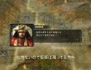 【革新PK】鍵山雛の野望 十八章「新たな幕開け」