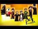 【MAD】ペルソナ4「刑事貴族2」-HEARTBEA