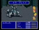 FF5r (旧バージョン) オメガウェポン
